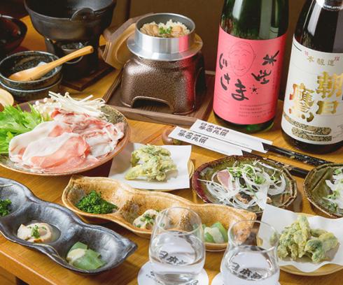 FireShot Capture 1346 - 国分町随一の品揃えを誇る日本酒バー「参壱丸撰」 - http___www.bar3103.com_
