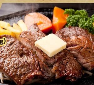 FireShot Capture 020 - 糀谷でランチ。美味しいステーキをガッツリ! - http___www.buffalo1992.com_lunch.html