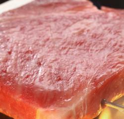 FireShot Capture 19 - 高山の観光でランチをするなら美味しいステーキのお店へ - http___www.yaguraya.net_travel.html