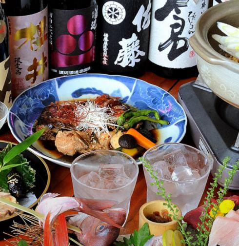 FireShot Screen Capture #046 - '岐阜で宴会や接待、法事などのお集まりなら当店へ' - www_gyosai-nagahama_com_party_html