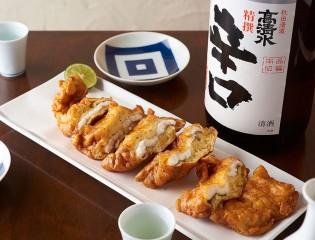 日本酒と一緒に楽しむ